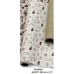 ΡΟΛΟ ΥΦΑΣΜΑ ΖΩΑΚΙΑ 48cm X 4.57 ΜΕΤΡΑ - ΚΩΔ:M9092-AD