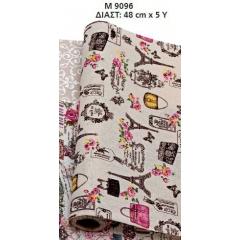 ΡΟΛΟ ΥΦΑΣΜΑ 48cm X 4.57 ΜΕΤΡΑ - ΚΩΔ:M9096-AD