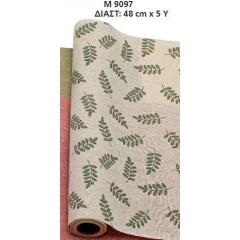 ΡΟΛΟ ΥΦΑΣΜΑ 48cm X 4.57 ΜΕΤΡΑ - ΚΩΔ:M9097-AD