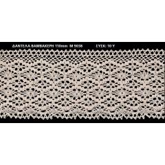 ΔΑΝΤΕΛΑ ΒΑΜΒΑΚΕΡΗ ΕΚΡΟΥ 11cmX9,14 ΜΕΤΡΑ - ΚΩΔ: M9038-AD