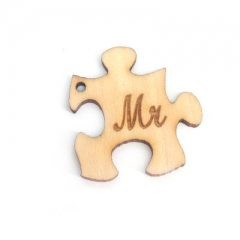 """Ξύλινο Μοτίφ Παζλ """"Mr"""" 28x29mm - ΚΩΔ: 76040280-NG"""