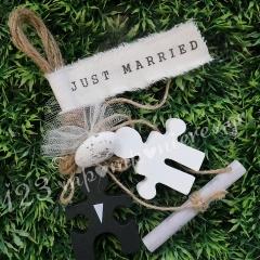 ΜΠΟΜΠΟΝΙΕΡΑ ΓΑΜΟΥ ΚΡΕΜΑΣΤΗ ΚΑΙ ΠΡΟΣΚΛΗΣΗ ΜΑΖΙ - ΞΥΛΙΝΟ ΠΑΖΛ JUST MARRIED - ΚΩΔ:MPO-50610