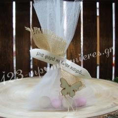 Μπομπονιέρα Βάπτισης ξύλινη πεταλούδα με τούλι - Κωδ:MPO-04965
