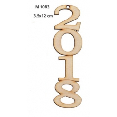 ΓΟΥΡΙΑ 2019 ΞΥΛΙΝΗ ΧΡΟΝΟΛΟΓΙΑ ΜΕΓΑΛΗ - ΚΩΔ:M1083-AD