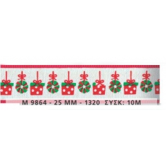 ΚΟΡΔΕΛΑ ΧΡΙΣΤΟΥΓΕΝΝΙΑΤΙΚΗ ΜΕ ΔΩΡΑΚΙΑ 2,5cm x 10μ - ΚΩΔ:M9864-AD