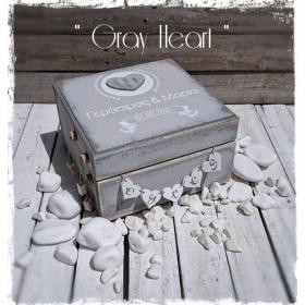 ΚΟΥΤΙ ΕΥΧΩΝ GREY HEART ΜΕ ΚΑΡΔΙΑ - ΚΩΔ:GREY-BOX-BM