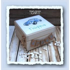 ΚΟΥΤΙ ΕΥΧΩΝ ΣΚΑΡΑΒΑΙΟΣ- ΚΩΔ:SCARAB-BOX-BM