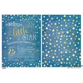 ΠΡΟΣΚΛΗΤΗΡΙΟ ΒΑΠΤΙΣΗΣ LITTLE STAR - ΚΩΔ:A292-LV