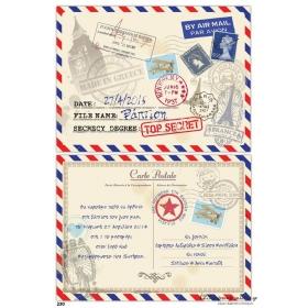 ΠΡΟΣΚΛΗΤΗΡΙΟ ΒΑΠΤΙΣΗΣ POST CARD ΛΟΝΔΙΝΟ - ΠΑΡΙΣΙ - ΚΩΔ:230-LV