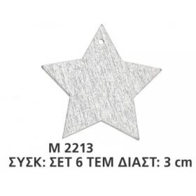 ΞΥΛΙΝΟ ΔΙΑΚΟΣΜΗΤΙΚΟ ΑΣΤΕΡΙ 3 ΕΚΑΤ.- ΚΩΔ:M2213-AD