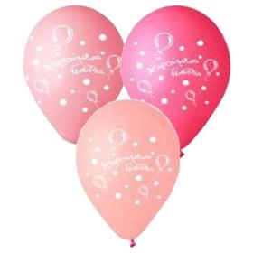 ΤΥΠΩΜΕΝΑ ΜΠΑΛΟΝΙΑ LATEX ΓΙΑ ΚΟΡΙΤΣΙ «Χαρούμενα Γενέθλια» ΜΕ ΜΠΑΛΟΝΙΑ 12΄΄ (30cm)  – ΚΩΔ.:13512340-BB