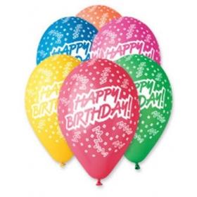 ΤΥΠΩΜΕΝΑ ΜΠΑΛΟΝΙΑ LATEX «Happy Birthday» ΜΕ ΚΟΝΦΕΤΙ ΣΕ 6 ΧΡΩΜΑΤΑ 13΄΄ (33cm)  – ΚΩΔ.:13612201-BB