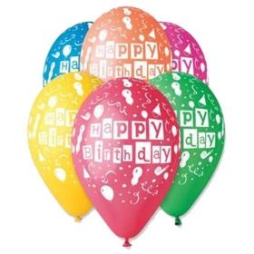 ΤΥΠΩΜΕΝΑ ΜΠΑΛΟΝΙΑ LATEX «Happy Birthday» ΜΕ ΜΠΑΛΟΝΙΑ ΣΕ 6 ΧΡΩΜΑΤΑ 13΄΄ (33cm)  – ΚΩΔ.:13613210-BB