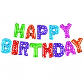 ΜΠΑΛΟΝΙ FOIL ΓΕΝΕΘΛΙΩΝ ΠΟΛΥΧΡΩΜΟ «Happy Birthday» 40cm – ΚΩΔ.:207179-BB
