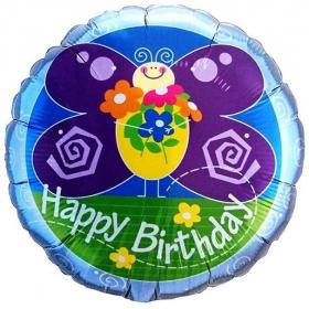 ΜΠΑΛΟΝΙ FOIL ΓΕΝΕΘΛΙΩΝ «Happy Birthday» ΜΕ ΠΕΤΑΛΟΥΔΑ 45cm – ΚΩΔ.:72922-BB