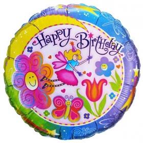 ΜΠΑΛΟΝΙ FOIL ΓΕΝΕΘΛΙΩΝ «Happy Birthday» ΜΕ ΝΕΡΑΙΔΑ ΚΑΙ ΛΟΥΛΟΥΔΙΑ 45cm – ΚΩΔ.:76438-BB