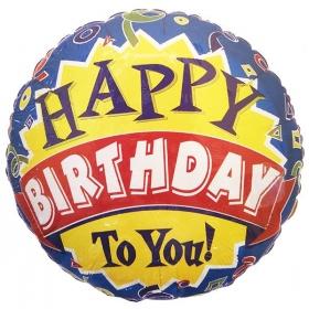 ΜΠΑΛΟΝΙ FOIL ΓΕΝΕΘΛΙΩΝ HAPPY BIRTHDAY TO YOU 45cm – ΚΩΔ.:85600-BB