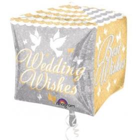 ΜΠΑΛΟΝΙ FOIL 38cm ΚΥΒΟΣ «Wedding Wishes» - ΚΩΔ.:528779-BB