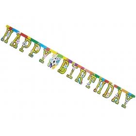 ΧΑΡΤΙΝΟ BANNER HAPPY BIRTHDAY ΠΟΔΟΣΦΑΙΡΟ - ΚΩΔ:5581712-2-BB