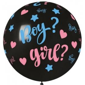 «Boy Or Girl» ΜΑΥΡΟ ΜΠΑΛΟΝΙ 31'' (80cm) LATEX – ΚΩΔ.:13631004-BB