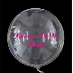 """ΜΠΑΛΟΝΙ FOIL 18""""(45cm) Bubble ΔΙΑΦΑΝΟ ΜΕ ΦΟΥΞΙΑ ΑΥΤΟΚΟΛΛΗΤΟ ΜΗΝΥΜΑ – ΚΩΔ.:206318-BB"""