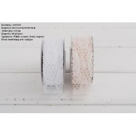 ΚΟΡΔΕΛΑ ΔΑΝΤΕΛΑ 3,8cm  - ΚΩΔ:A15214-RA