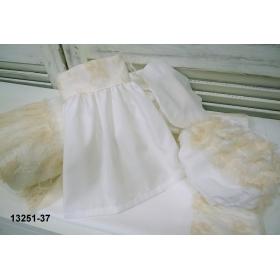 ΛΑΔΟΠΑΝΑ ΓΙΑ ΚΟΡΙΤΣΙ FAMOUS BABY - ΚΩΔ:13251-37-AL