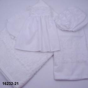 ΛΑΔΟΠΑΝΑ ΓΙΑ ΚΟΡΙΤΣΙ FAMOUS BABY - ΚΩΔ:16232-21-AL
