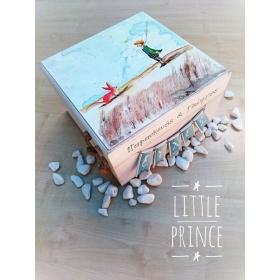 ΚΟΥΤΙ ΕΥΧΩΝ ΞΥΛΙΝΟ - ΜΙΚΡΟΣ ΠΡΙΓΚΗΠΑΣ - ΚΩΔ:LITTLE-PRINCE-2-BM