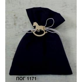 ΠΟΥΓΚΙΑ ΜΠΛΕ NAVY - ΚΩΔ:POG-1171-AL