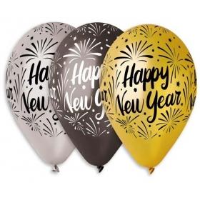 """ΤΥΠΩΜΕΝΑ ΜΠΑΛΟΝΙΑ LATEX «HAPPY NEW YEAR» ΣΕ ΜΑΥΡΟ ΧΡΥΣΟ ΚΑΙ ΑΣΗΜΙ 13"""" (33cm) – ΚΩΔ.:13613437-BB"""