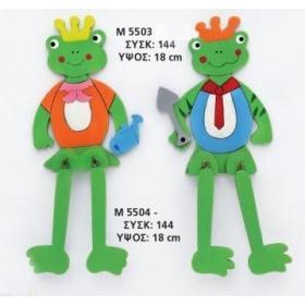 ΔΙΑΚΟΣΜΗΤΙΚΑ ΓΙΑ ΜΠΟΜΠΟΝΙΕΡΕΣ ΒΑΠΤΙΣΗΣ - ΠΡΙΓΚΙΠΕΣ ΒΑΤΡΑΧΟΙ - ΚΩΔ:M5503-M5504