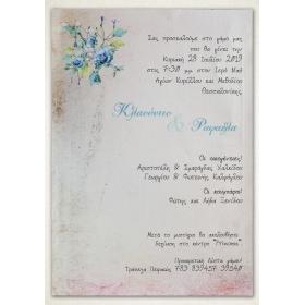 FLOWERS ΠΡΟΣΚΛΗΤΗΡΙΟ ΓΑΜΟΥ ΠΑΠΥΡΟΣ - ΚΩΔ: MD110-TH