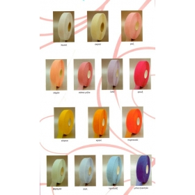 ΚΟΡΔΕΛΕΣ ΟΡΓΑΝΤΙΝΑ ΒΟΥΑΛ ΧΩΡΙΣ ΟΥΓΙΑ 5 cm -  ΚΑΡΟΥΛΙ 91,40Μ - ΚΩΔ: 50-OR-OV