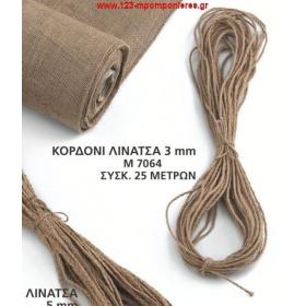 ΚΟΡΔΟΝΙ ΛΙΝΑΤΣΑ - 3ΜΜ Χ 25 ΜΕΤΡΑ - ΚΩΔ: M7064-AD
