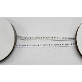 ΚΟΡΔΕΛΑ ΓΚΡΟ ΜΕ ΑΓΑΠΗ 0.6cm x 22,86 μέτρα - ΚΩΔ:501212