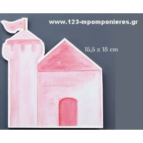 ΚΑΣΤΡΟ ΔΙΑΚΟΣΜΗΤΙΚΟ – ΚΩΔ: LP216