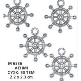 ΜΕΤΑΛΛΙΚΑ ΤΙΜΟΝΙΑ 2,2X2,3 ΕΚΑΤ. - ΚΩΔ: M6536