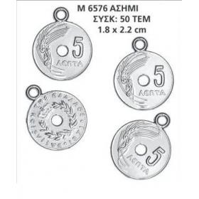 ΠΕΝΤΑΡΕΣ ΔΙΑΚΟΣΜΗΤΙΚΕΣ - ΚΩΔ: M6576-AD