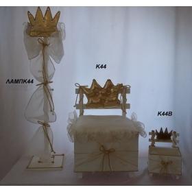ΒΑΠΤΙΣΤΙΚΑ ΓΙΑ ΚΟΡΙΤΣΙΑ - ΣΕΤ 3 ΤΜΧ - ΚΩΔ: LAMPK44-K44-K44B