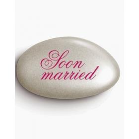SOON MARRIED - KOYTI 1KG - ΚΩΔ:300451