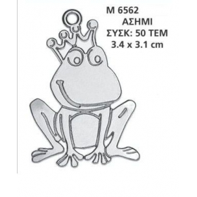 ΒΑΤΡΑΧΟΣ ΔΙΑΚΟΣΜΗΤΙΚΟΣ - ΚΩΔ: M6562-AD