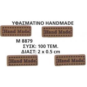 ΥΦΑΣΜΑΤΙΝΟ HAND MADE 2Χ0.5 ΕΚΑΤ. - ΚΩΔ:M8879-AD