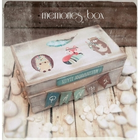 WOODLAND ΚΟΥΤΙ ΑΝΑΜΝΗΣΕΩΝ ΚΙ ΕΥΧΩΝ - ΚΩΔ: MEMORIES-BOX-BM