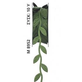 ΚΟΡΔΕΛΑ ΦΥΛΛΟ ΕΛΙΑΣ ΠΡΑΣΙΝΟ 9.14μ. - ΚΩΔ:M8952-AD