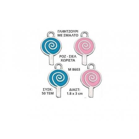 ΜΕΤΑΛΛΙΚΟ ΔΙΑΚΟΣΜΗΤΙΚΟ ΓΛΙΦΙΤΖΟΥΡΙ ΜΕ ΣΜΑΛΤΟ 1.8Χ3 ΕΚΑΤ. - ΚΩΔ:M8603-AD