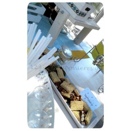 ΣΤΟΛΙΣΜΟΣ ΒΑΠΤΙΣΗΣ WILD & FREE - Ι.Ν. ΑΓΙΑΣ ΒΑΡΒΑΡΑΣ -ΣΤΡΑΤΟΠΕΔΟ ΠΑΥΛΟΥ ΜΕΛΑ - ΚΩΔ:WF-1420
