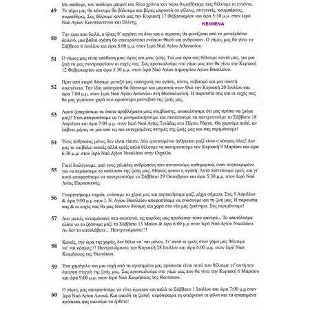 ΧΡΙΣΤΟΥΓΕΝΝΙΑΤΙΚΑ ΠΡΟΣΚΛΗΤΗΡΙΑ ΓΑΜΟΥ ΠΑΠΥΡΟΣ  - ΚΩΔ:MD121-TH