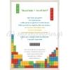 ΠΡΟΣΚΛΗΤΗΡΙΟ ΒΑΠΤΙΣΗΣ ΠΑΠΥΡΟΣ - LEGO - ΚΩΔ:VD152-TH