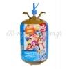 Φιαλη Ηλιον Για 100 Μπαλονια – ΚΩΔ.:525He100-Bb